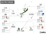 2017年11月03日の沖縄県の実況天気