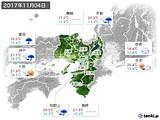 2017年11月04日の近畿地方の実況天気