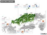 2017年11月04日の中国地方の実況天気
