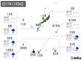 2017年11月04日の沖縄県の実況天気