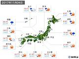 実況天気(2017年11月04日)