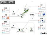 2017年11月05日の沖縄県の実況天気