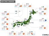 2017年11月05日の実況天気