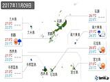 2017年11月09日の沖縄県の実況天気