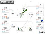2017年11月10日の沖縄県の実況天気