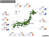 2017年11月10日の実況天気