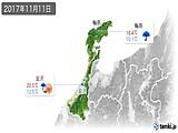 2017年11月11日の石川県の実況天気