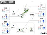 2017年11月11日の沖縄県の実況天気