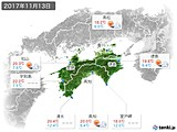 2017年11月13日の四国地方の実況天気