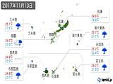 2017年11月13日の沖縄県の実況天気