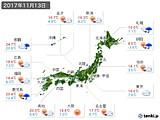 実況天気(2017年11月13日)
