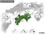 2017年11月14日の四国地方の実況天気