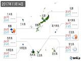 2017年11月14日の沖縄県の実況天気
