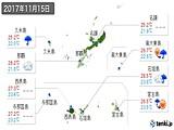 2017年11月15日の沖縄県の実況天気