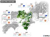 2017年11月16日の近畿地方の実況天気