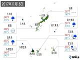 2017年11月16日の沖縄県の実況天気