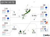 2017年11月17日の沖縄県の実況天気