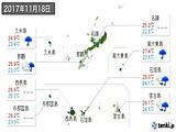 2017年11月18日の沖縄県の実況天気