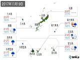 2017年11月19日の沖縄県の実況天気