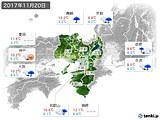 2017年11月20日の近畿地方の実況天気