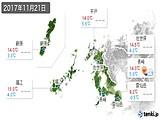 2017年11月21日の長崎県の実況天気