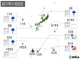 2017年11月22日の沖縄県の実況天気