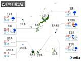2017年11月23日の沖縄県の実況天気