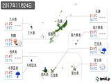 2017年11月24日の沖縄県の実況天気
