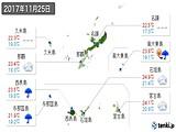 2017年11月25日の沖縄県の実況天気