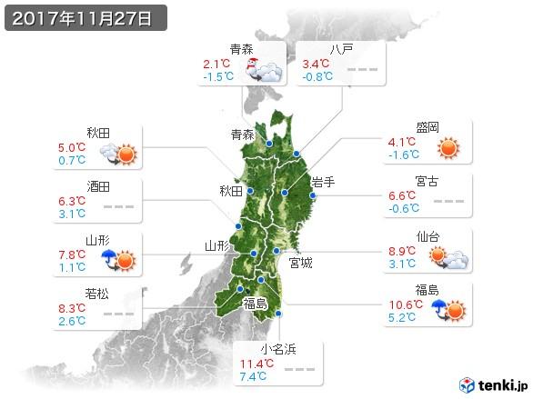 東北地方(2017年11月27日の天気