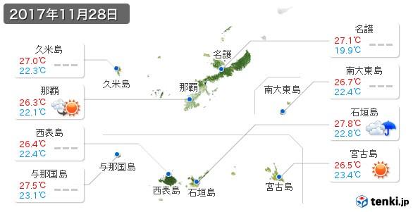 沖縄県(2017年11月28日の天気