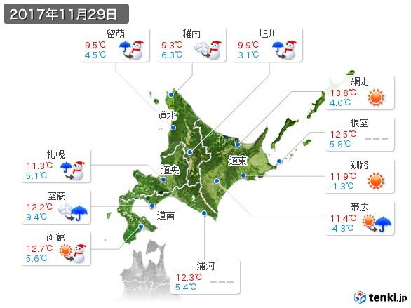 北海道地方(2017年11月29日の天気