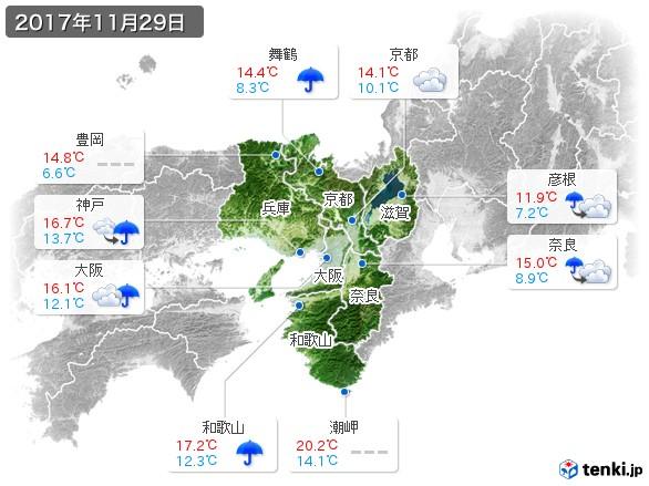 近畿地方(2017年11月29日の天気