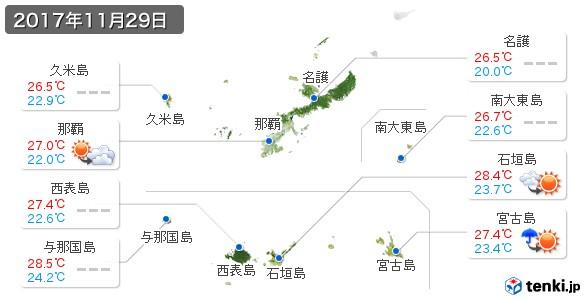 沖縄県(2017年11月29日の天気