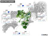 2017年11月30日の近畿地方の実況天気