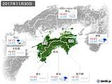 2017年11月30日の四国地方の実況天気