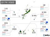 2017年11月30日の沖縄県の実況天気
