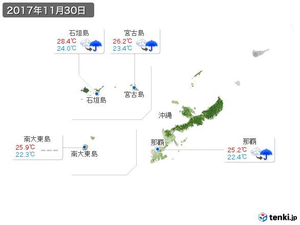 沖縄地方(2017年11月30日の天気