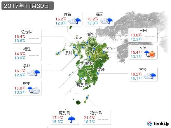 九州地方(2017年11月30日の天気
