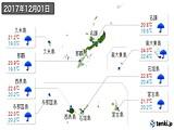 2017年12月01日の沖縄県の実況天気