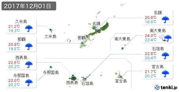 沖縄県(2017年12月01日の天気