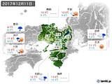 2017年12月11日の近畿地方の実況天気