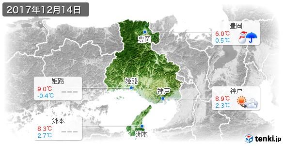 兵庫県(2017年12月14日の天気