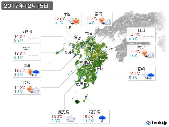 九州地方(2017年12月15日の天気