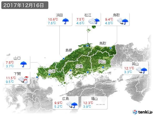 中国地方(2017年12月16日の天気