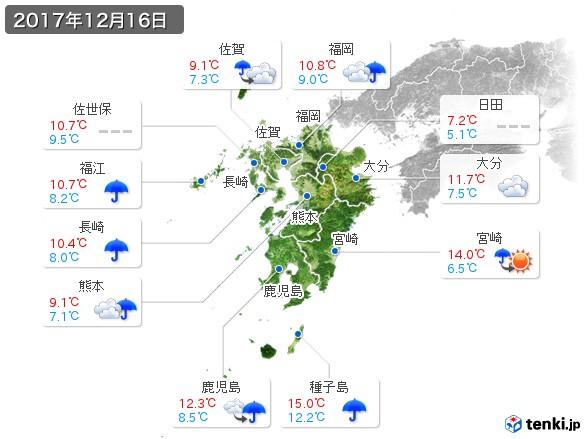 九州地方(2017年12月16日の天気
