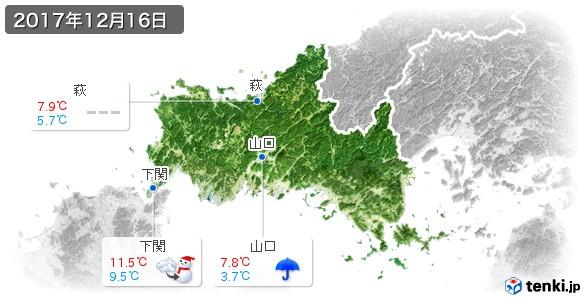 山口県(2017年12月16日の天気