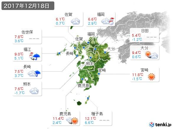 九州地方(2017年12月18日の天気