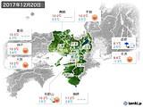 2017年12月20日の近畿地方の実況天気
