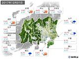 2017年12月31日の関東・甲信地方の実況天気